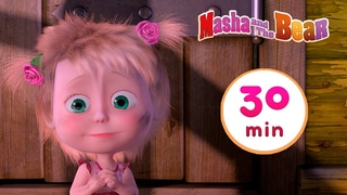 Masha and the Bear 🎁🎂 ONCE IN A YEAR 🎂🎁 30 min ⏰ Сartoon collection 🎬
