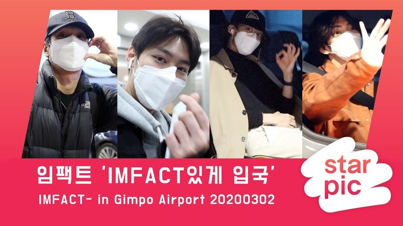 STARPIC 임팩트 'IMFACT있게 입국' IMFACT in Gimpo Airport 20200302