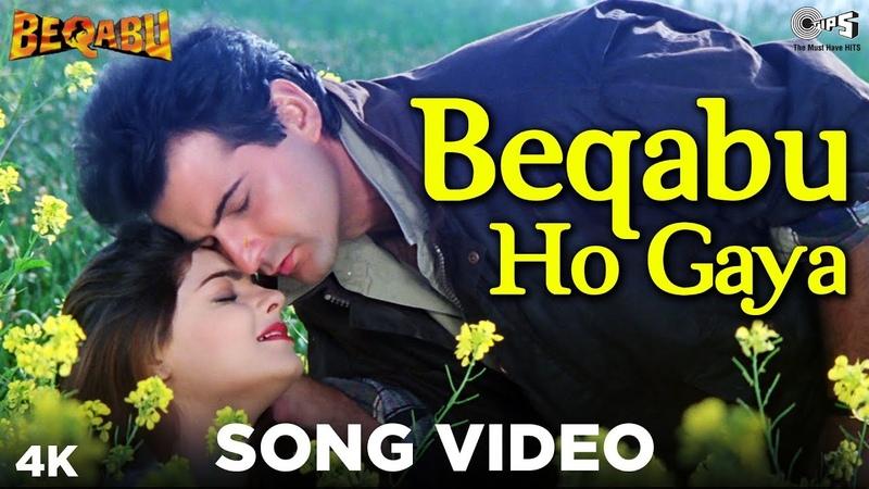Beqabu Ho Gaya Song Video Beqabu Sanjay Kapoor Mamta Kulkarni Udit Narayan Alka Yagnik