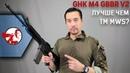 GHK M4 GBBR обновленная версия в сравнении с TM MWS