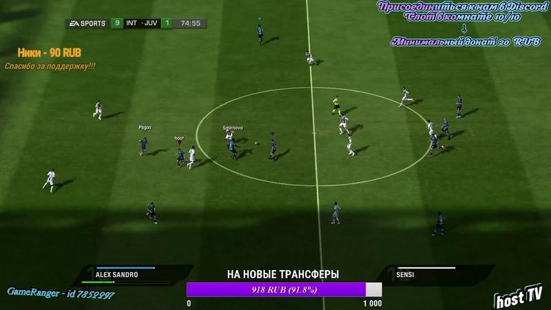 FIFA 11 LIVE host TV GameRanger 7852297