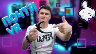 FreeTrack своими руками на 3Д принтере Pomeo007 Pomeo*007 pomeo*007