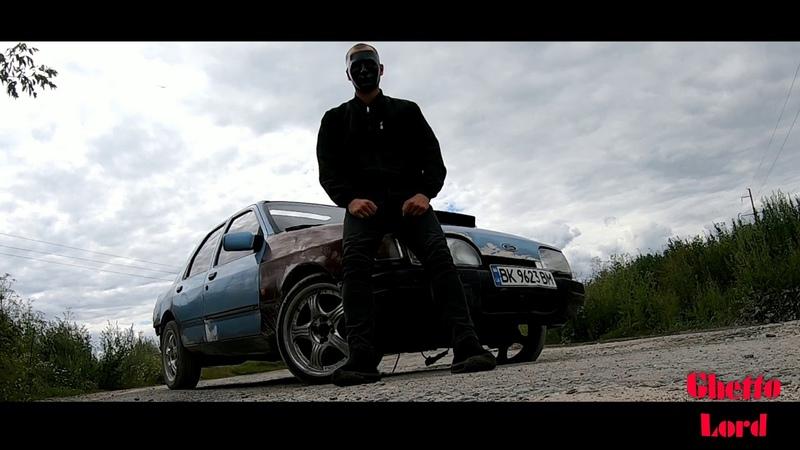 Обзор корча Ford Sierra от Безумного Макса Сиерра через 5 лет после покупки По дишману