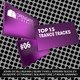 Танцевальный рай - Track-2