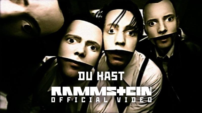 Du Hast Rammstein
