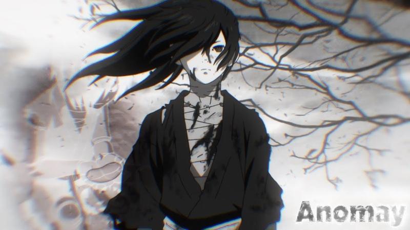 Вот я вырос но так никем и не стал Dororo anime Дороро аниме Аниме клип