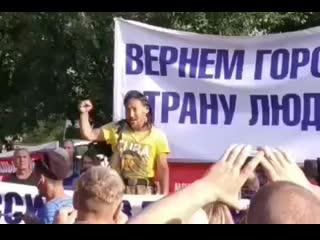 Митинг идущего изгонять Путина шамана стал самым массовым на площади Труда в Чите