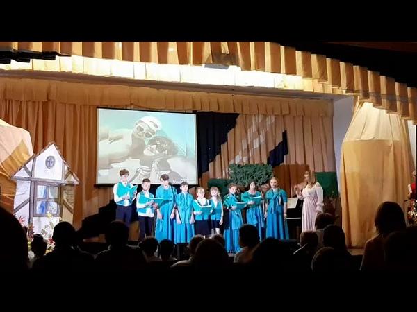 30 ноября 2019 г ДК г Геленджика Аксион эстин ос алифо́с макари'зын