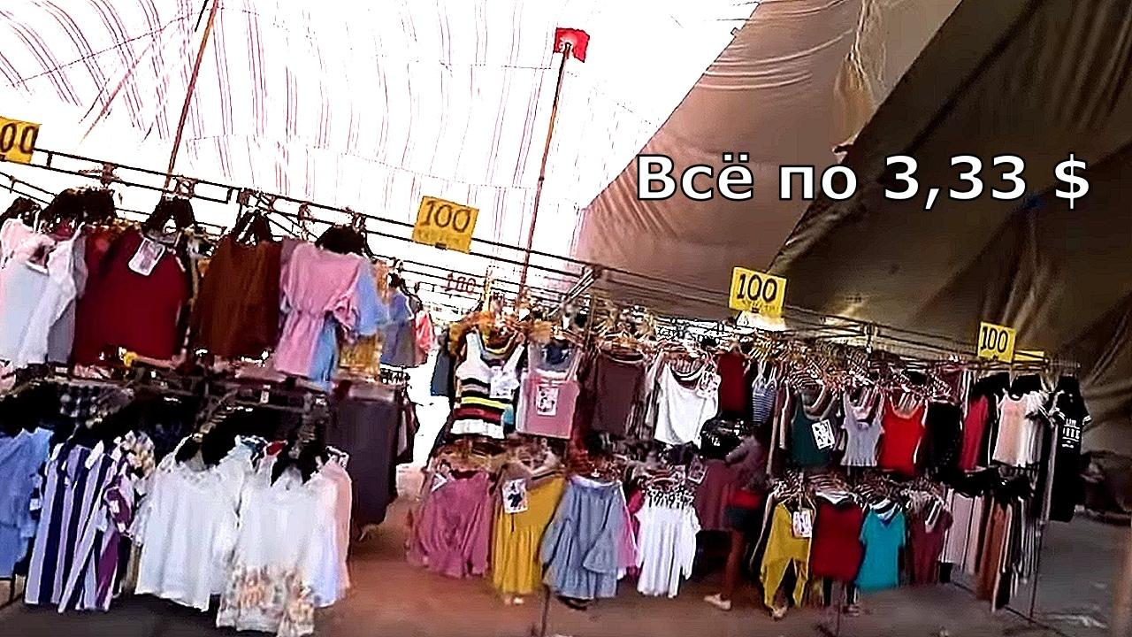 Цены на одежду и сувениры в Таиланде (фото). KYIuElPypws