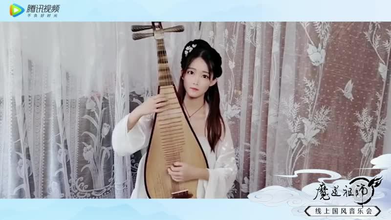 [Mo Dao Zu Shi] Ночь Гусу - соло на пипе Ван И
