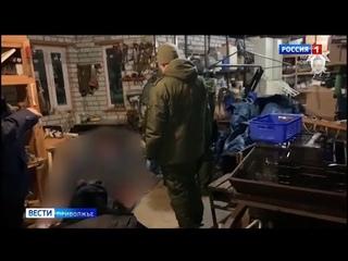 """""""Вести-Приволжье"""" 1 февраля 2020, новости .  Страшная трагедия в поселке Кудьма"""