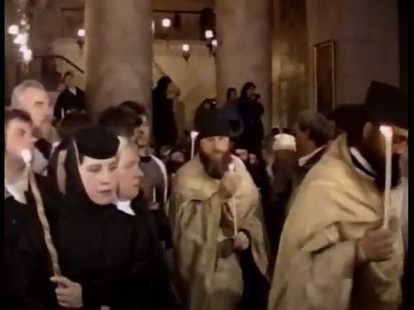 СТРАСТНАЯ НЕДЕЛЯ И ПАСХА В ИЕРУСАЛИМЕ (2000)