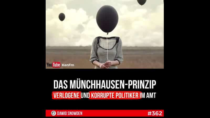 ||362 - Das Münchausen Prinzip - Verlogene und korrupte Politiker im Amt