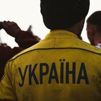 Евгений Клепиков