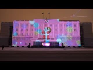 Новогоднее световидеошоу в Ижевске