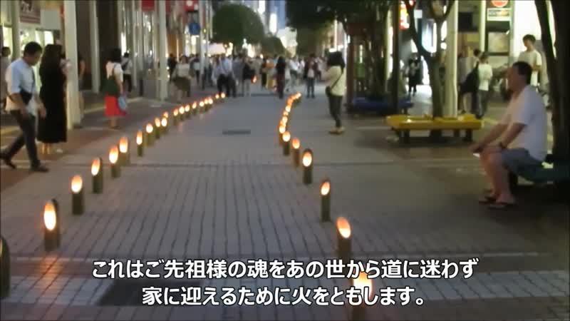 НИЧИРО 69 Праздник Обон お盆休み