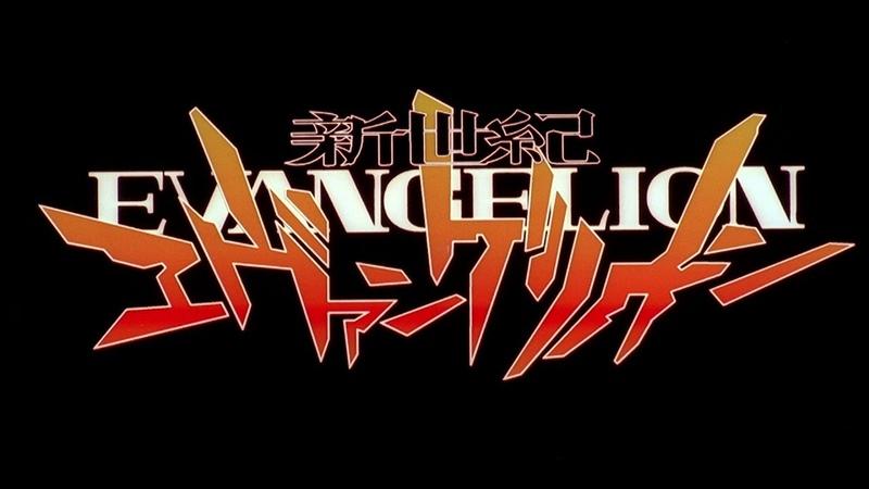 """「残酷な天使のテーゼ」MUSIC VIDEO HDver Zankoku na Tenshi no Te ze The Cruel Angel's Thesis"""""""