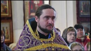 Проповедь епископа Максима в Неделю 5-ю Великого поста