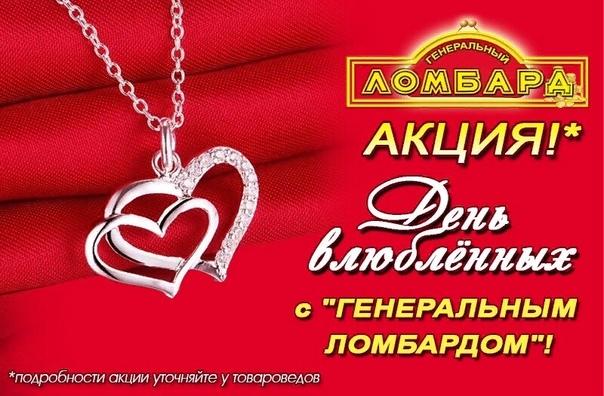 Бузулуке ломбарды в продам часы украина