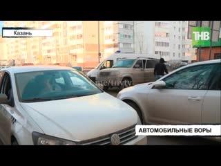 Двоих казанцев, вскрывавших дорогие автомобили при помощи код-граббера, задержали оперативники - ТНВ