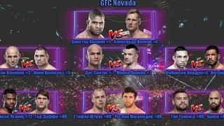 Обзор турнира тяжеловесов GFC Neva в игре UFC 3 начало в 22:00!