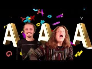 Mkultra & j trauma abcmouse (music video)
