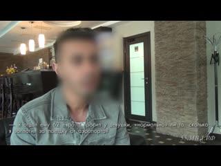 Житель Германии, обманутый омским таксистом