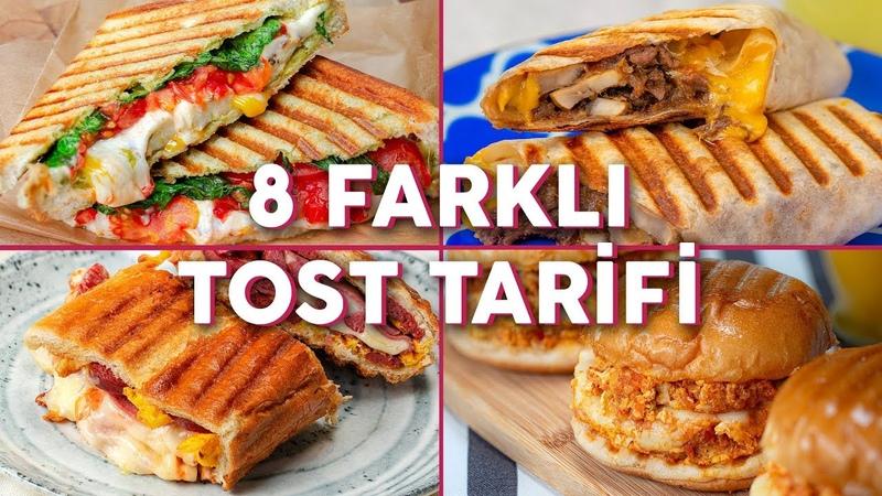 👉🥪 EN AZ ÜÇÜNÜ YAPACAKSINIZ Gurme ve Leziz 8 Farklı Tost Tarifi Pratik Yemek Tarifleri