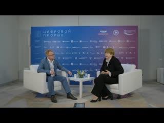 Интервью с заместителем министра науки и высшего образования РФ Мариной Боровской
