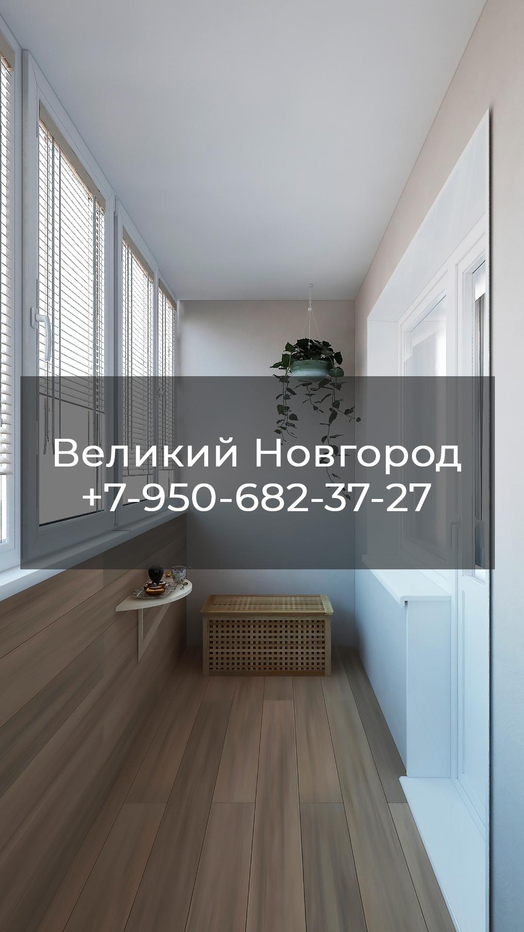 Как продавать окна и лоджии через ВКонтакте в небольшом городе?, изображение №11