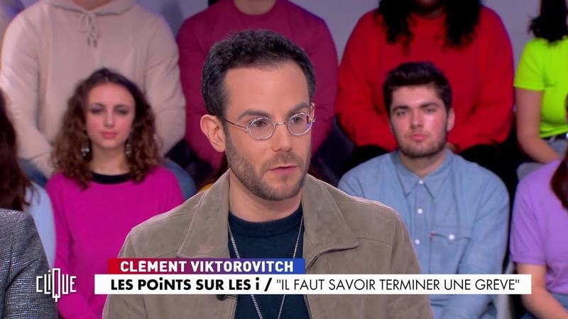 Clément Viktorovitch Il faut savoir terminer une grève Clique CANAL