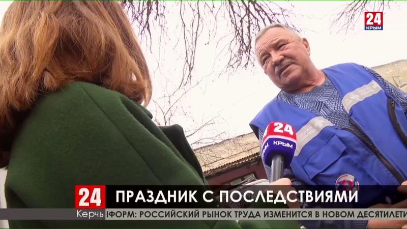 За время новогодних каникул в керченскую диспетчерскую службу поступило почти 700 обращений