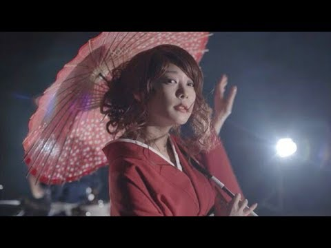 THE INCOS BASARA Official Music Video