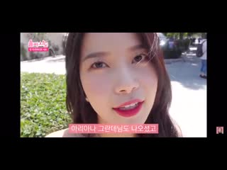 Solar from Mamamoo mentioned BTS in her latest Solarsido episode.