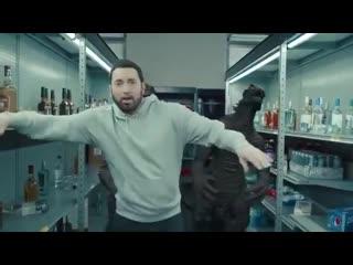Eminem feat. Juice WRLD - Godzilla Тизер солдаут