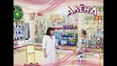 Изготовление рекламных видеороликов для магазина будущих мам. Заказать рекламный ролик