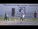 Краснодар, Белая стрела, класс ПРО 03.05.2013