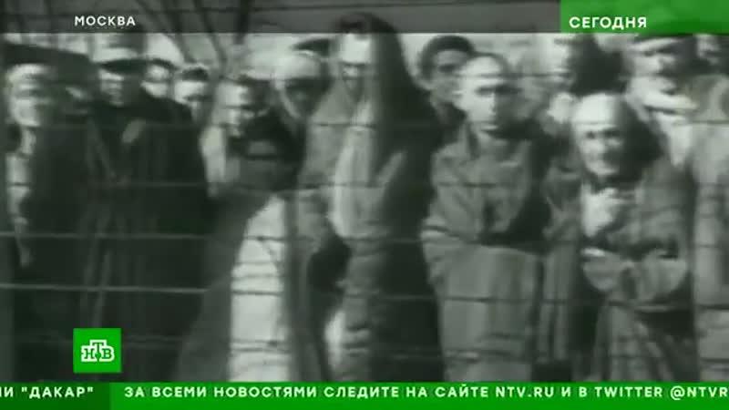 Ужасы лагеря смерти- рассекреченные архивы об освобождении Освенцима.mp4