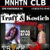 27.03 TRAFF & KOSTICH's BIRTHDAYS