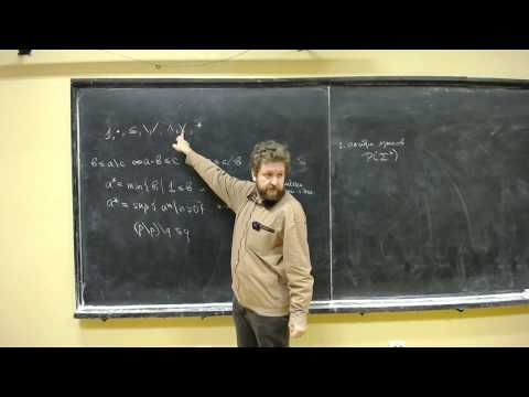 Кузнецов С Л Алгебры Клини с делениями и их теории 26 02 2020