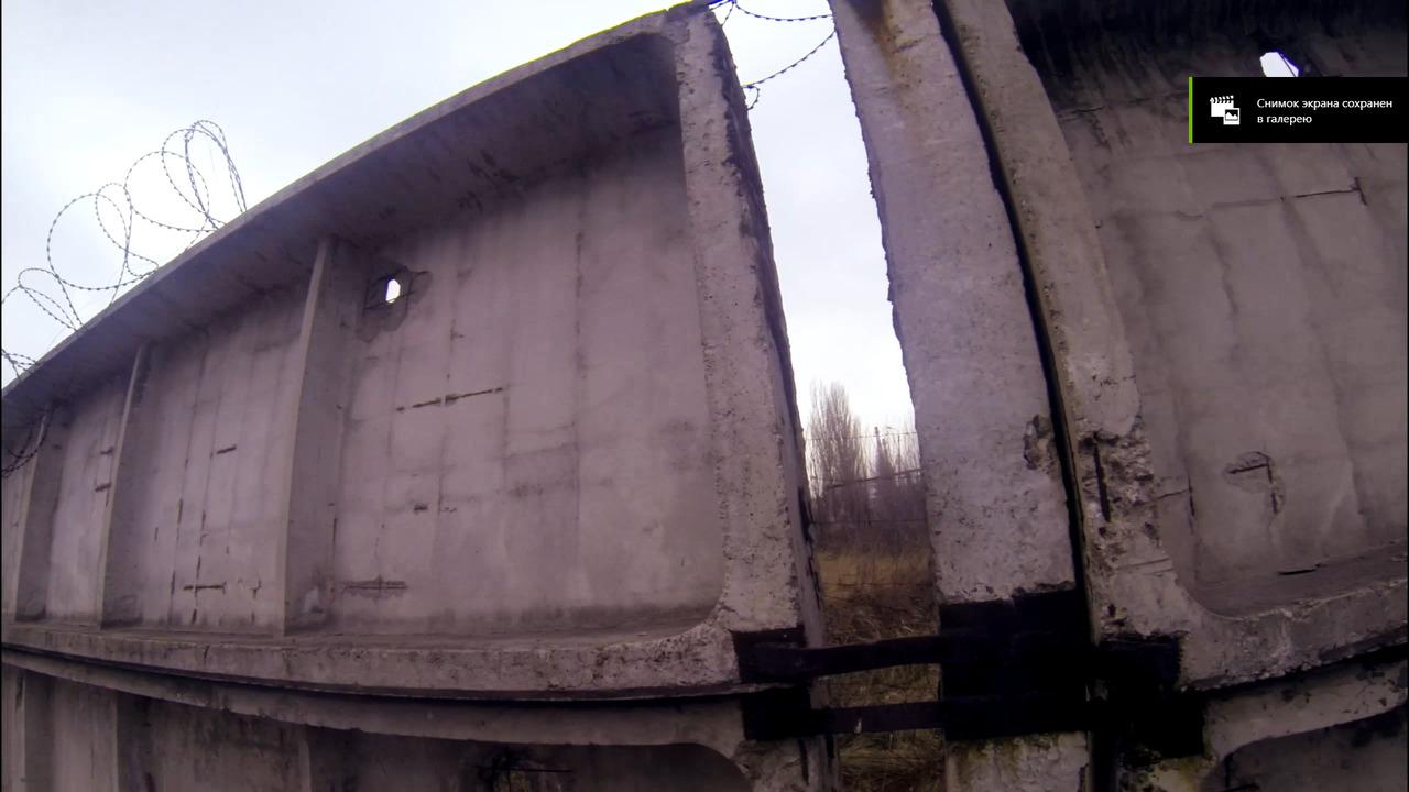 Руф крыши завода ОЗММ