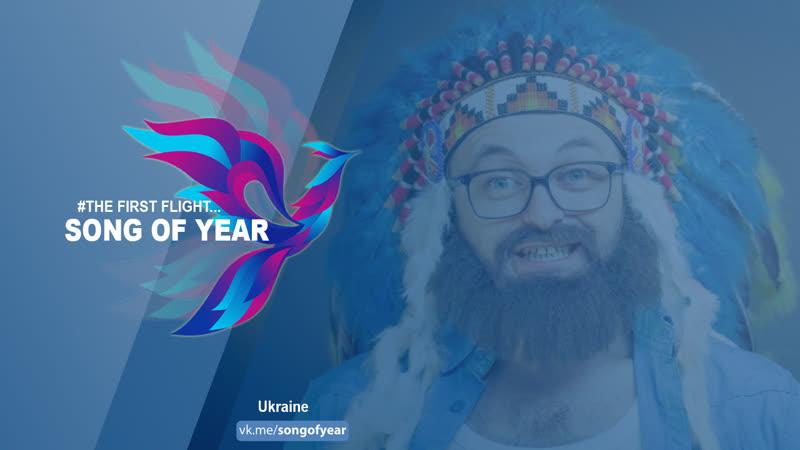 Украина - Dzidzio - Василина