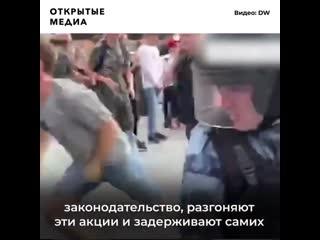 Как москвичей наказывают за протесты