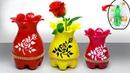 Plastic bottle flower vase Easy Flower vase making at home ফুলদানী তৈরি
