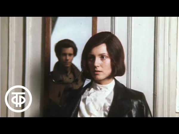 Как закалялась сталь Серия 3 Подвиг По роману Н Островского В главной роли В Конкин 1973
