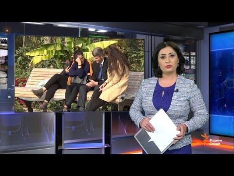 Ахбори Тоҷикистон ва ҷаҳон (19.11.2019)اخبار تاجیکستان .(HD)