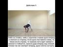 Capoeira technique Special Ep 60 by Instrutor Camelo Escorpião Скорпиау скорпион