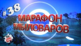 """Марафон Мыловаров №38 I Новогоднее Поздравление I Форма """"Выноска"""" I Aromasoap"""