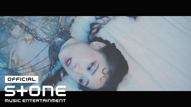 Yey - 뿌리 (Roots) MV
