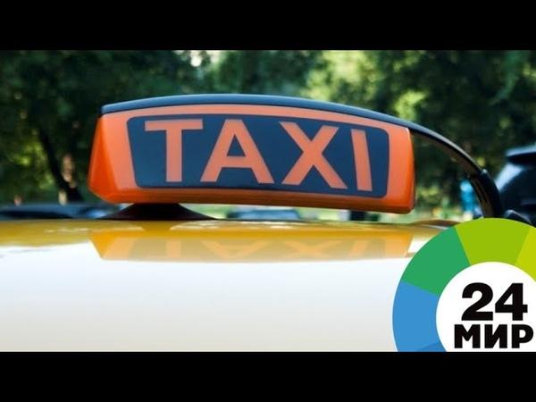 Без стереотипов в Баку водителями такси работают женщины МИР 24